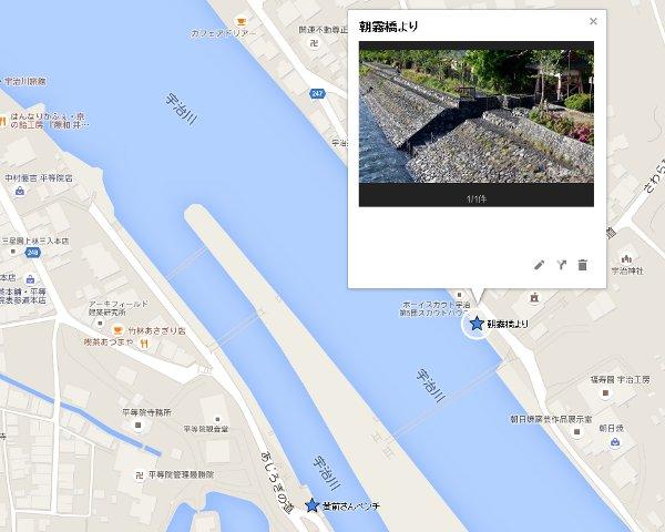 Asagiribashi